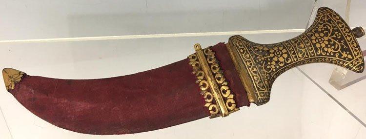 Indo Arab Jambiya Dagger with Wootz Blade
