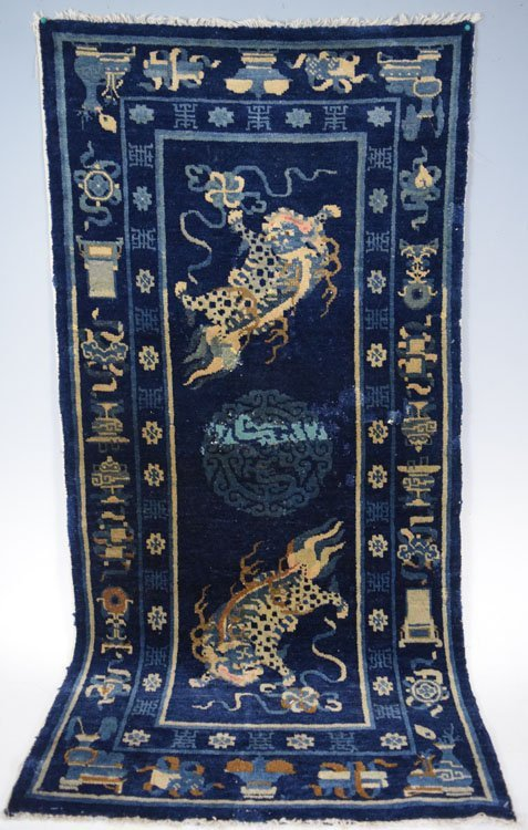 19th Century Chinese Peking Rug