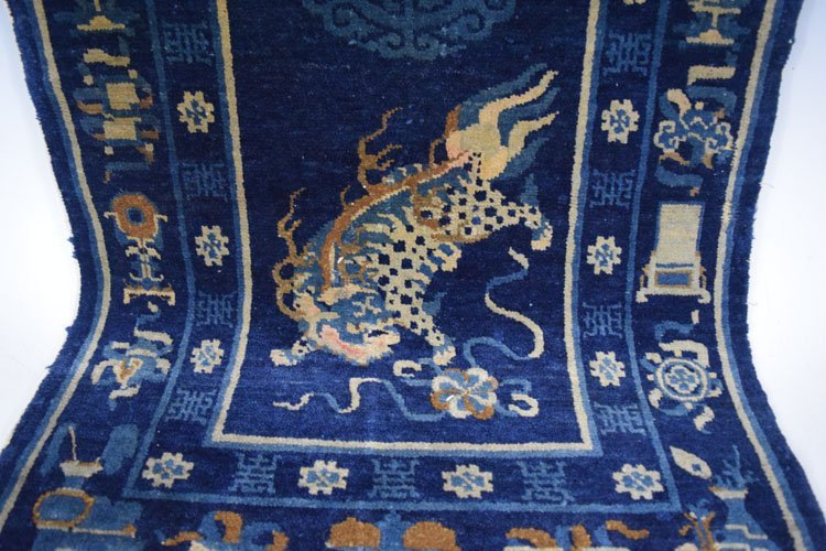 19th Century Chinese Peking Rug - 2