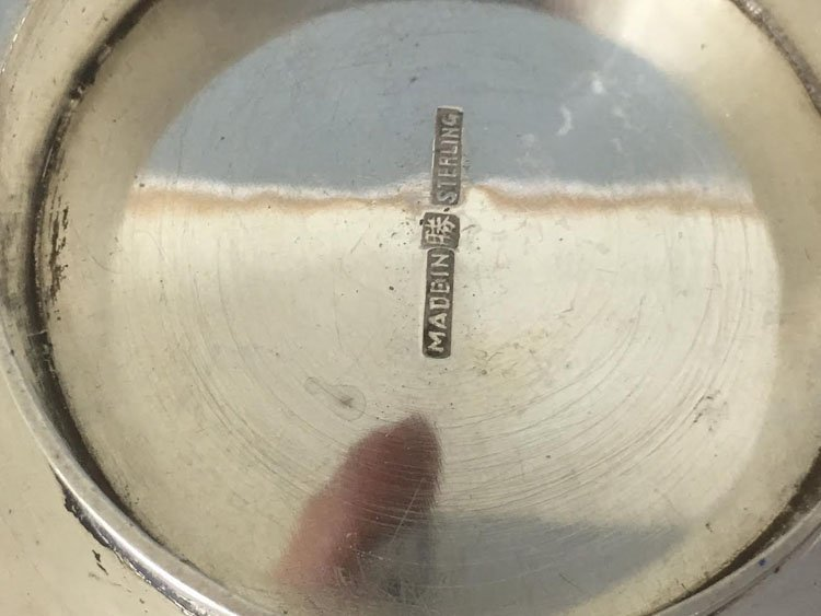 Antique Chinese Silver Bowl Dish - 5