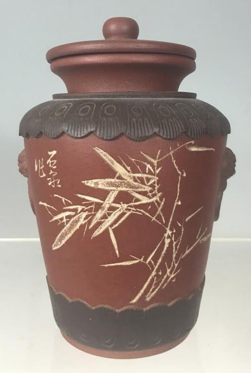 Chinese Yixing Zisha Jar, signed by Artist