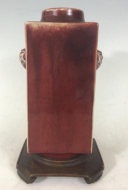 19th Century Chinese Flambe Glazed Square Vase