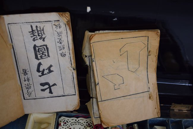 19th C Chinese Ivory Puzzle Game with Original Box - 5