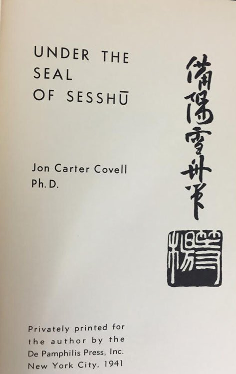 Nine Books on Japanese Art - 2