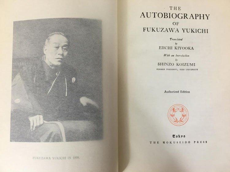 Nine Books on Japanese Art - 6