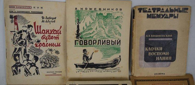 Nine Russian Pre WWII Avant garde Books - 2