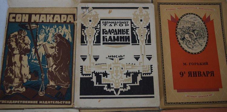 Nine Russian Pre WWII Avant garde Books - 3