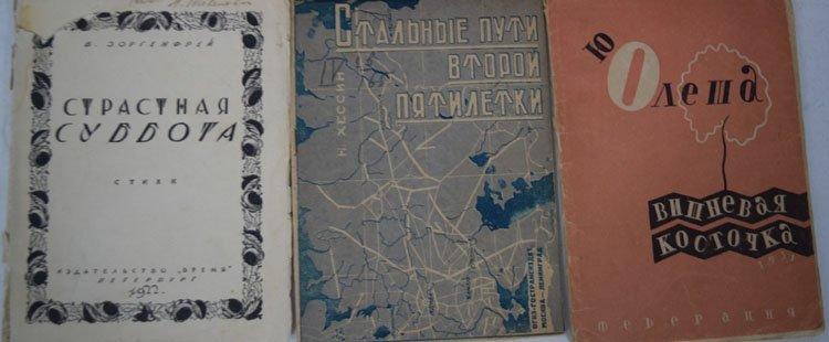 Nine Russian Pre WWII Avant garde Books - 4