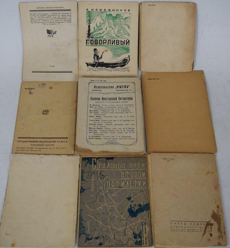 Nine Russian Pre WWII Avant garde Books - 5