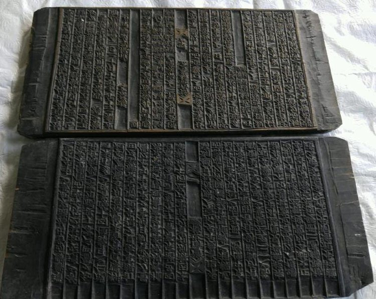 Pair of Carved Chinese calligraphy poems wood plaques