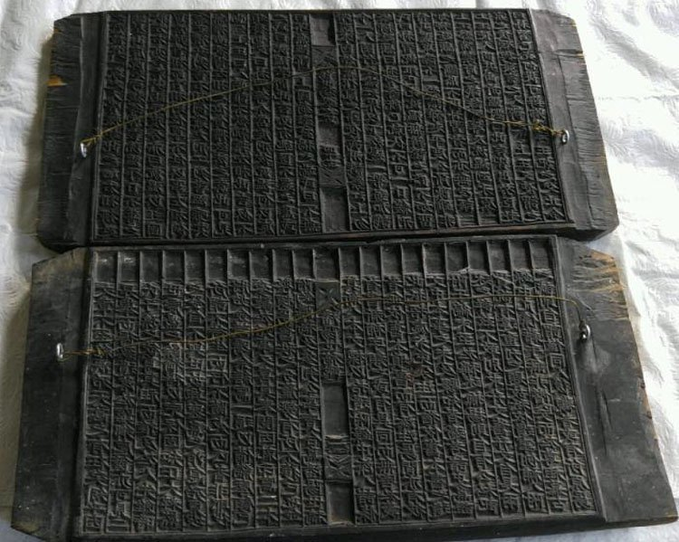 Pair of Carved Chinese calligraphy poems wood plaques - 2