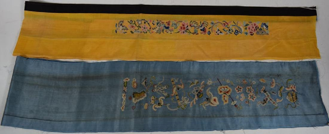 Two Qing Dynasty Chinese Single Sleeve Embroideries