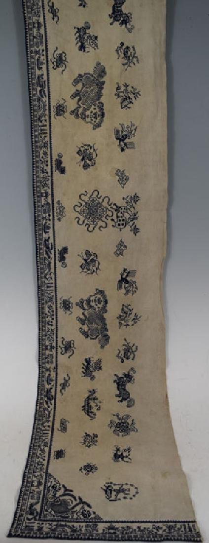 Chinese Qing Dynasty Sleeve Embroidery Panel