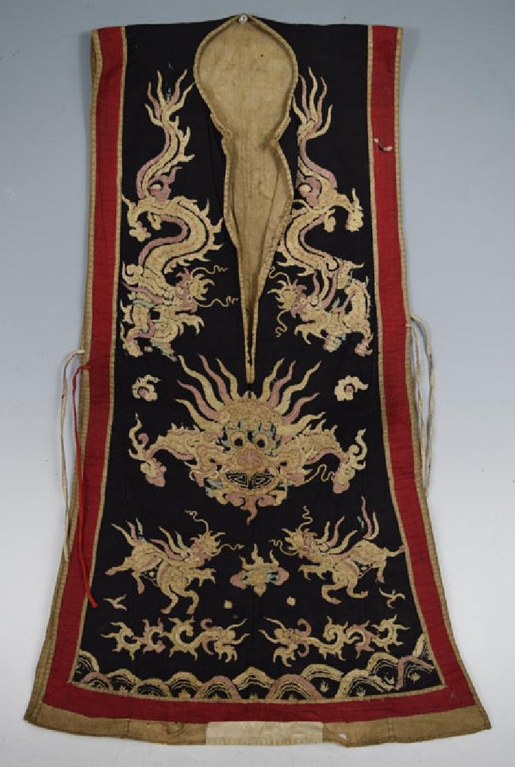 Antique Dao Shaman  Embroidered Dragon Robe