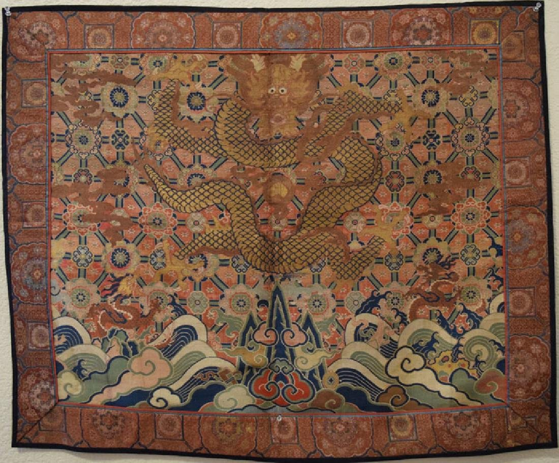Chinese 18th-19th Century Embroidery Silk Kesi with