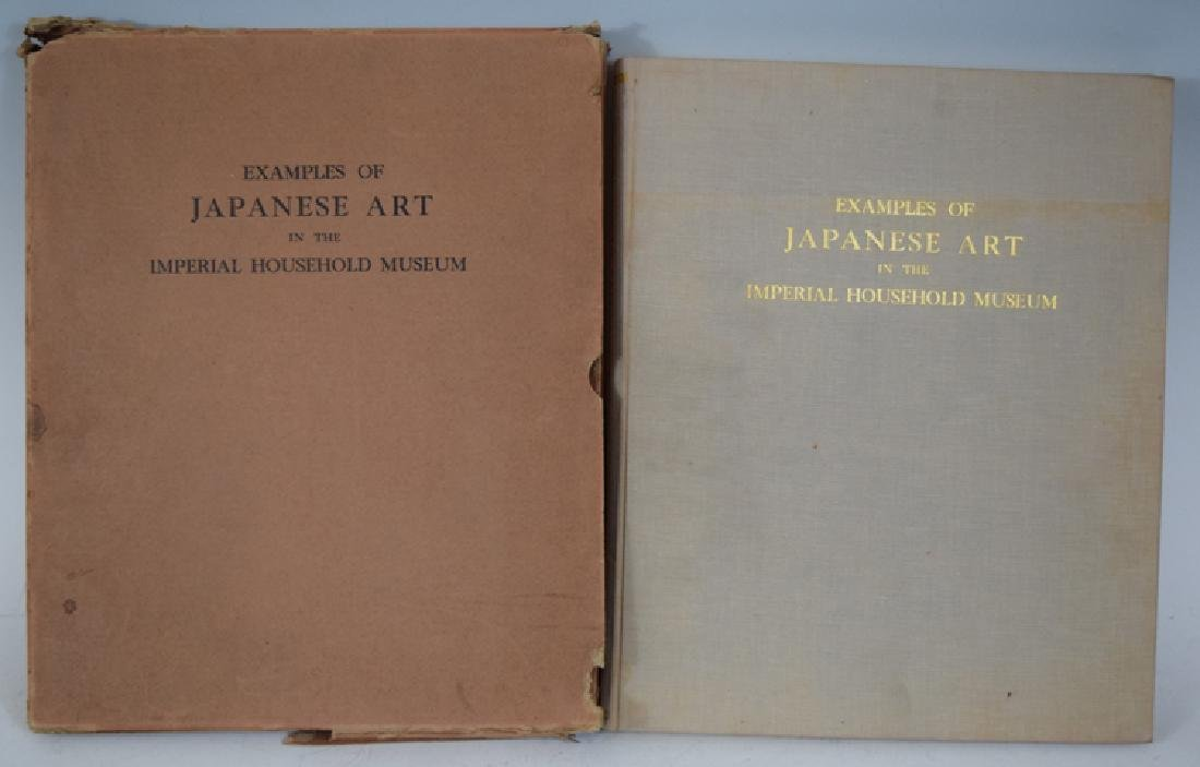 Examples of Japanese Art in the Imperial Household