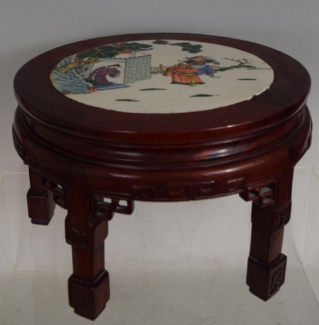 Chinese Hardwood Porcelain Mounted Top Table