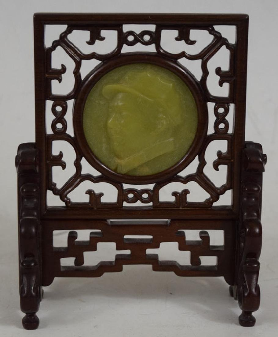 Chinese Carved Table Screen with Mao Silhouette Inlaid