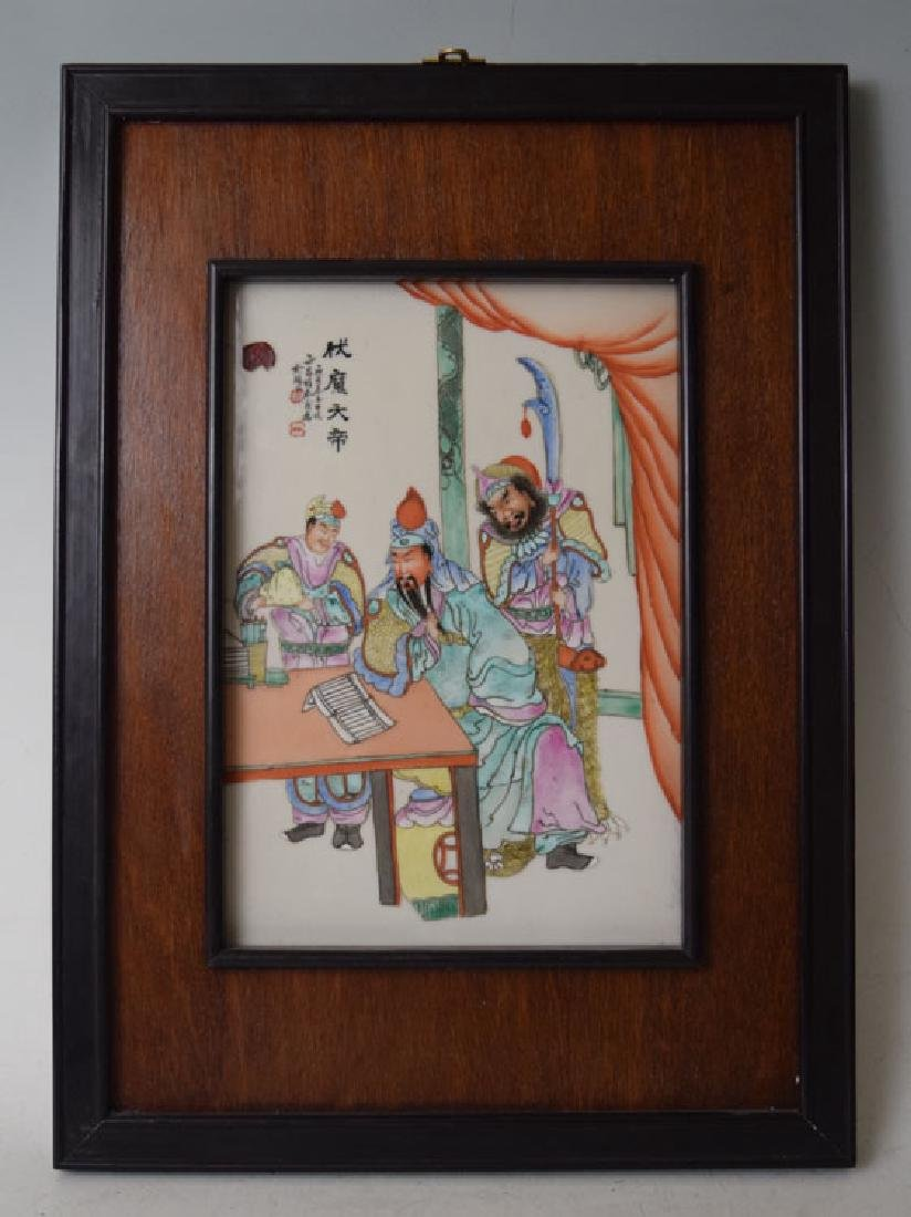 19th C. Chinese Enameled Porcelain Plaque