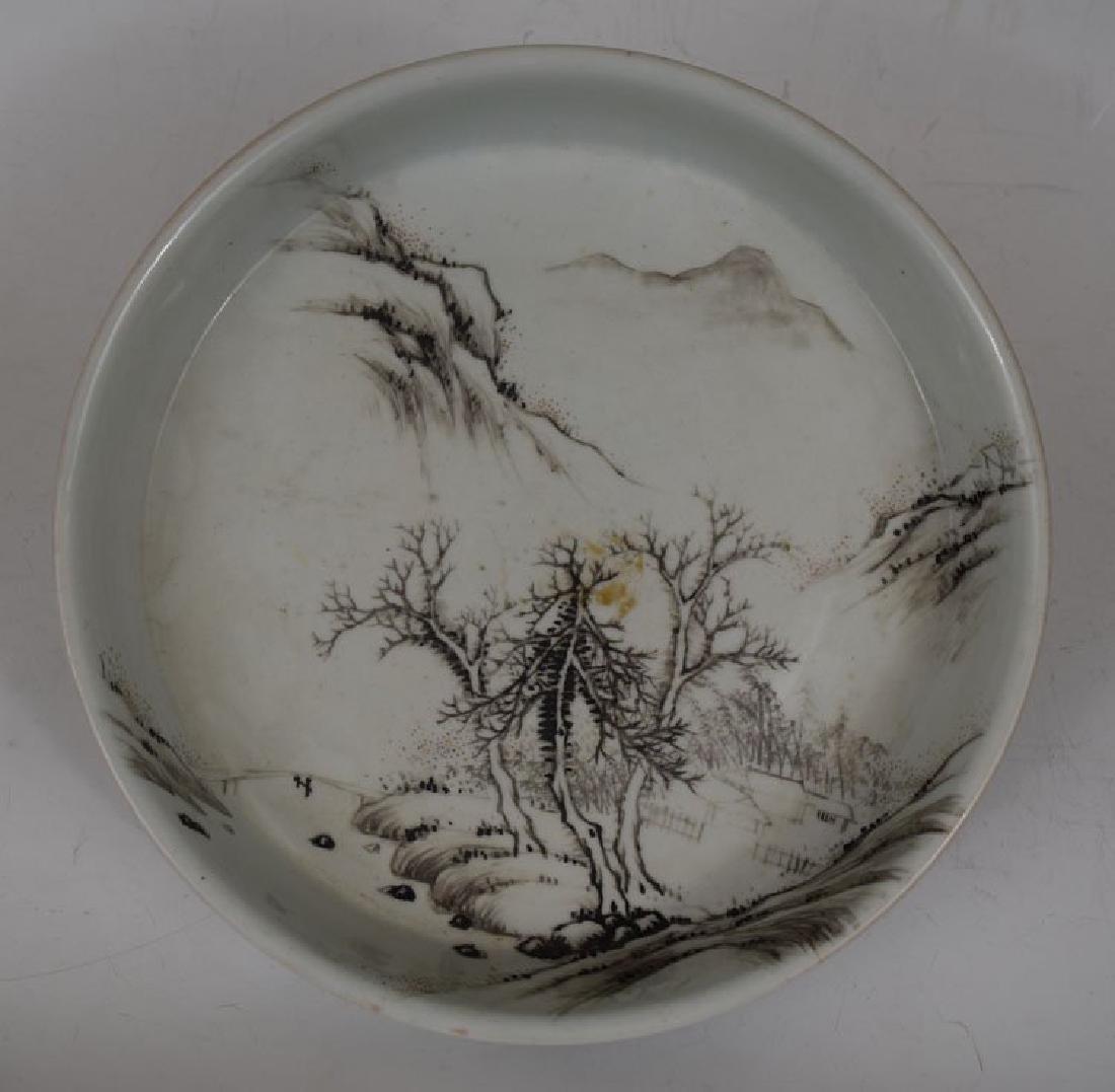 Important Chinese Porcelain Scholar Dish