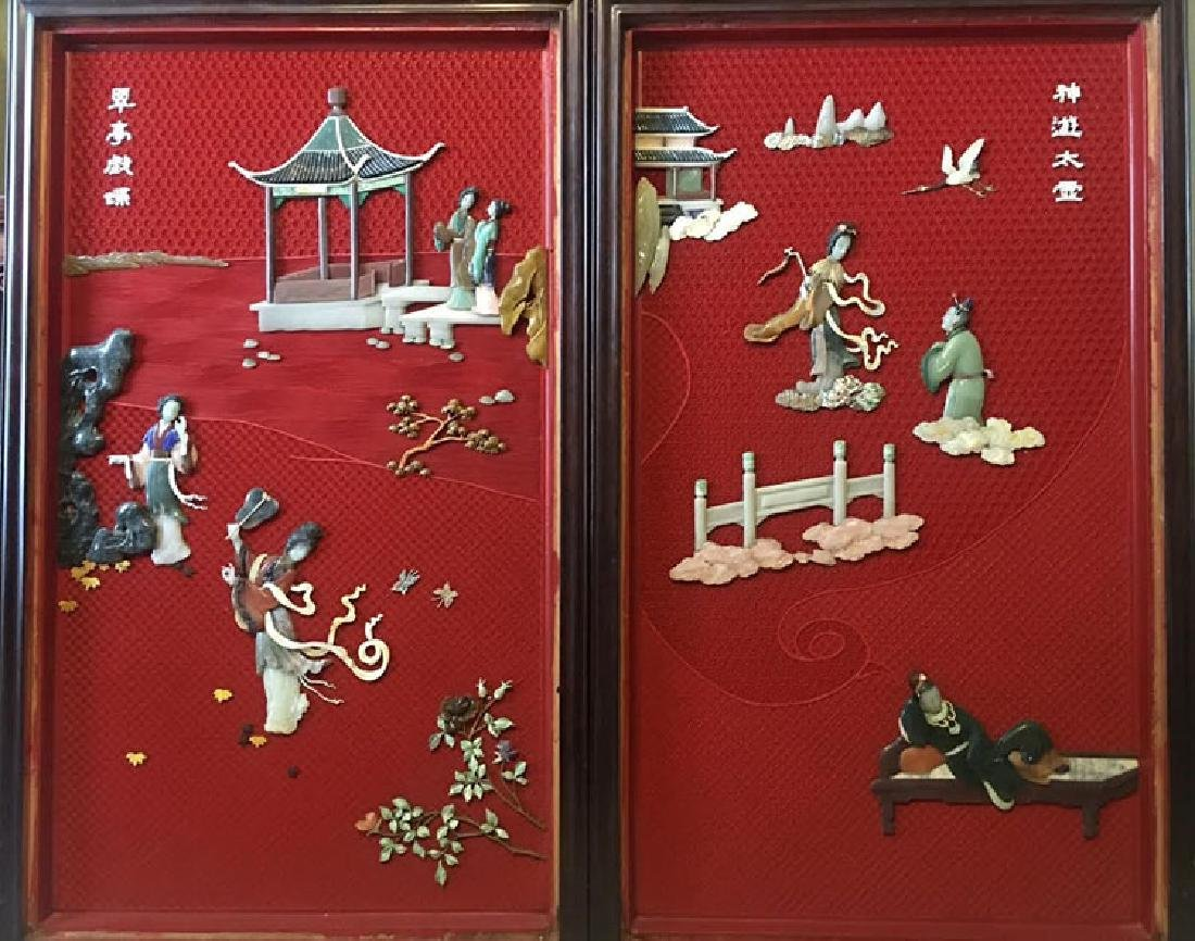Pair of Chinese Lacquer Cinnabar Panels with Jade