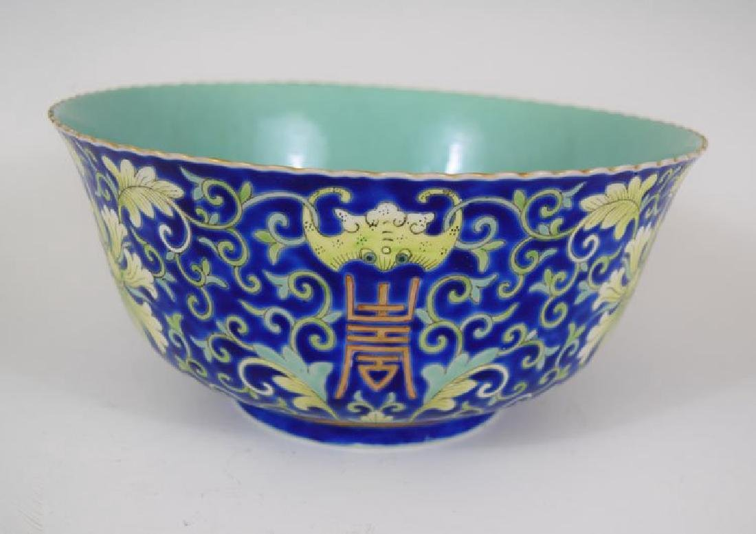 Chinese Xuan Tong Marked Bowl