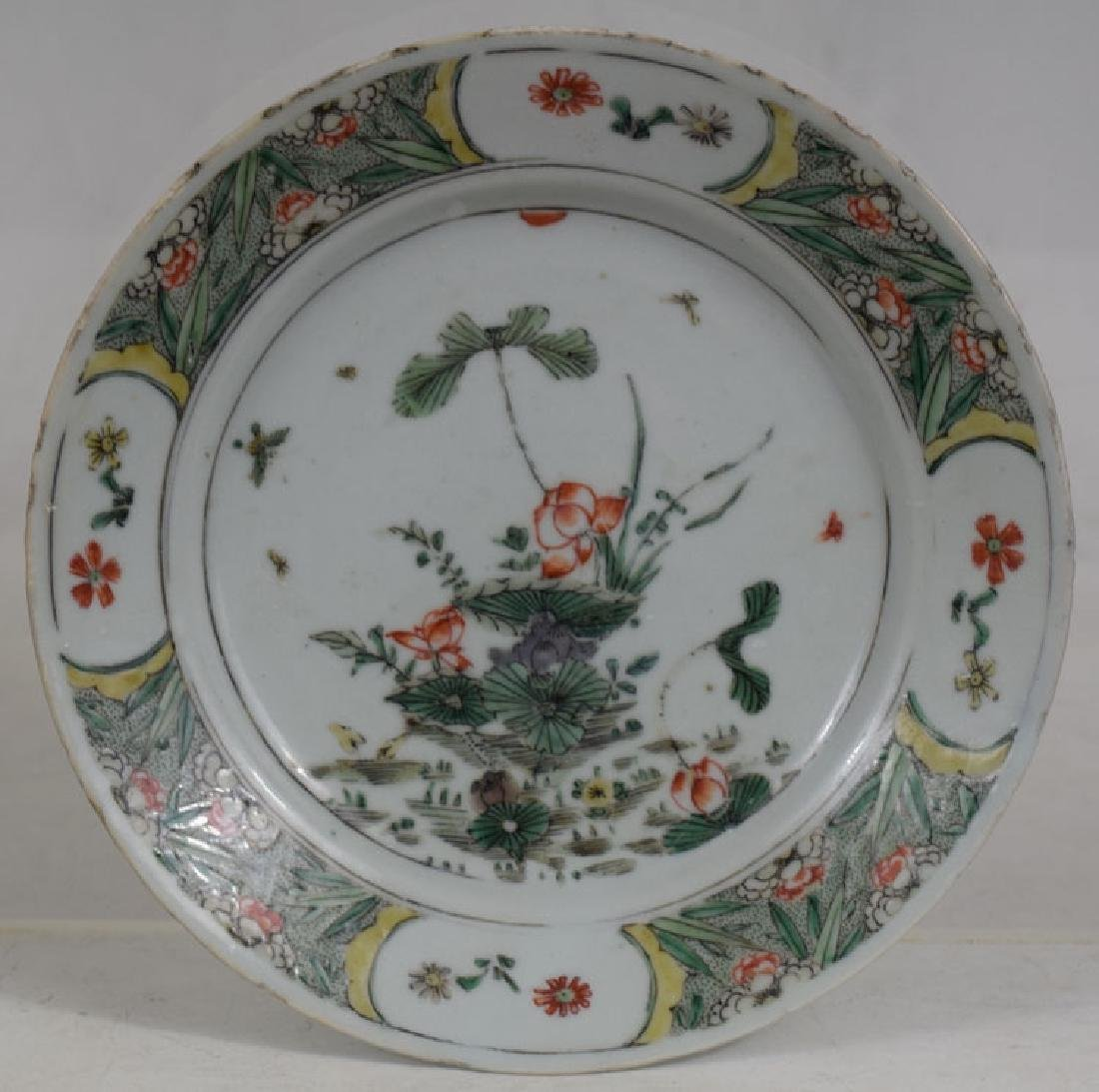 Chinese 18th Century Plate