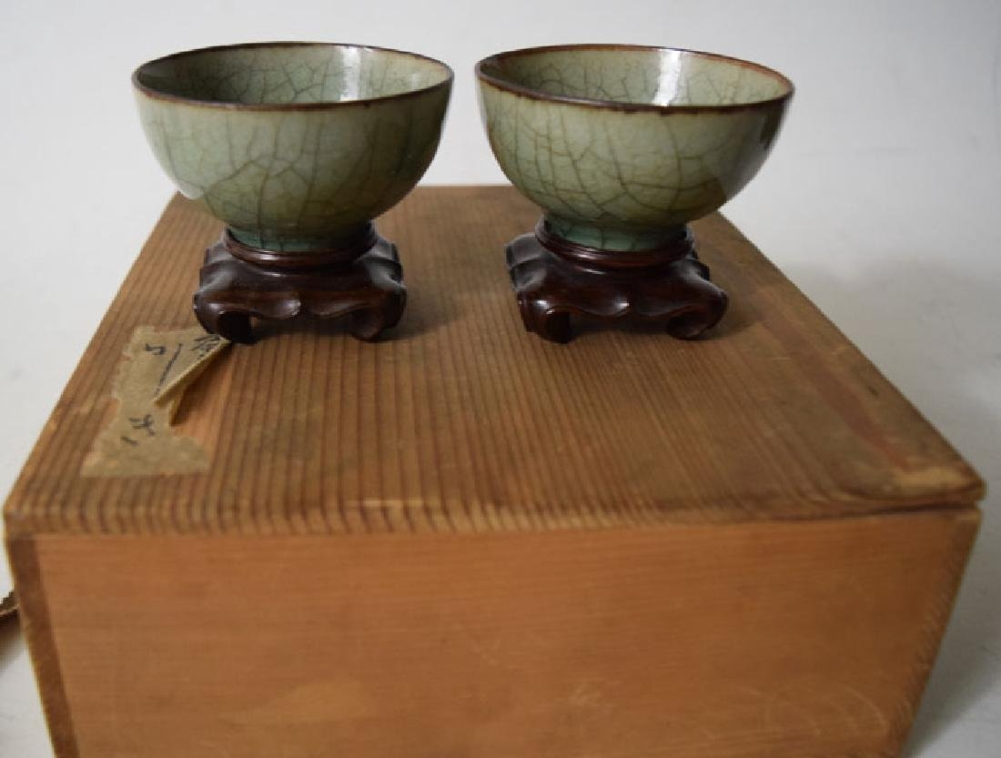 Pair of Fine Early Chinese Tea Cups Dated Ch'ing Hua Er