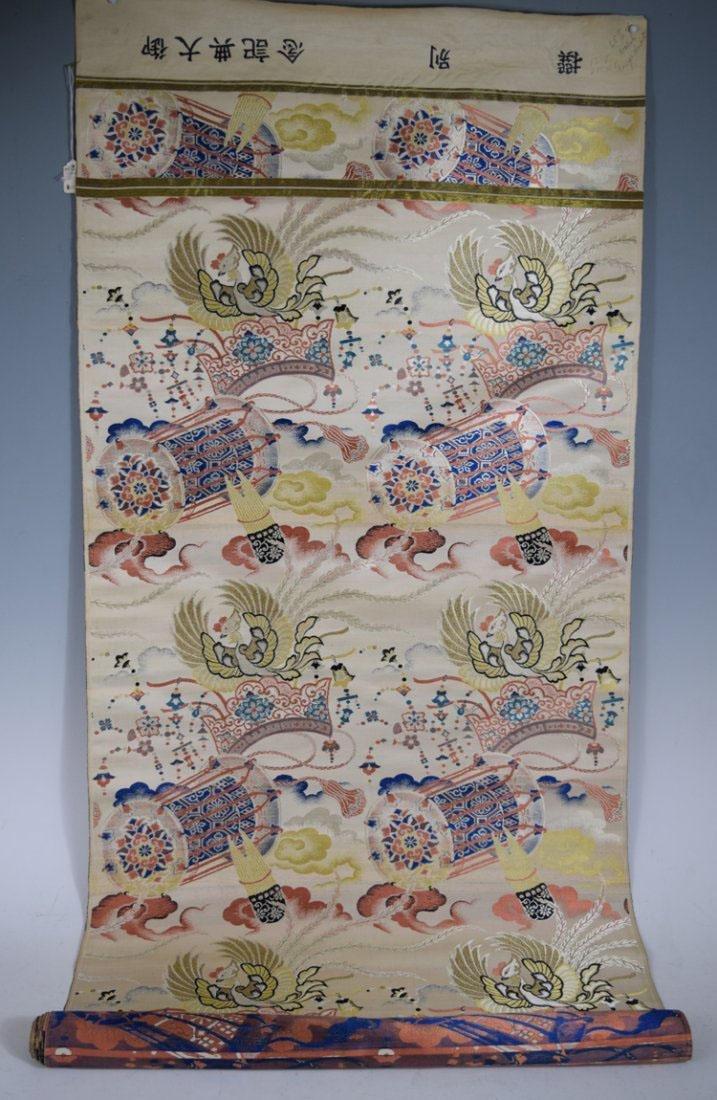 Antique Long Japanese Silk Roll