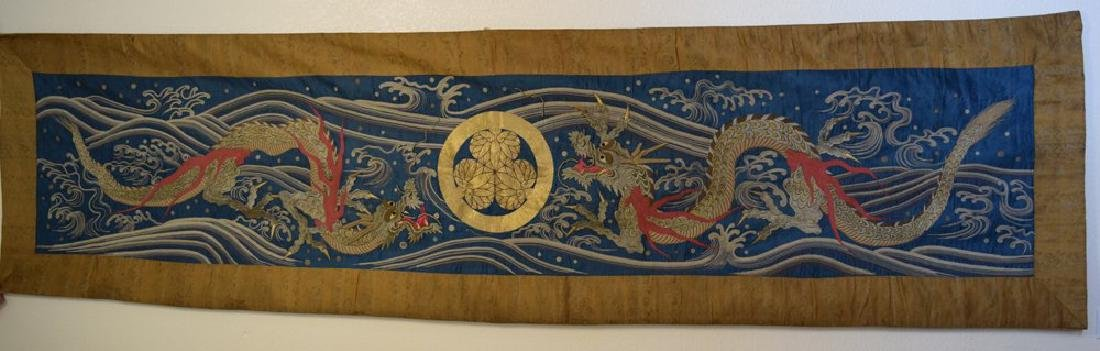 19th C Japanese Large Silk Embroidery Panel w Dragons