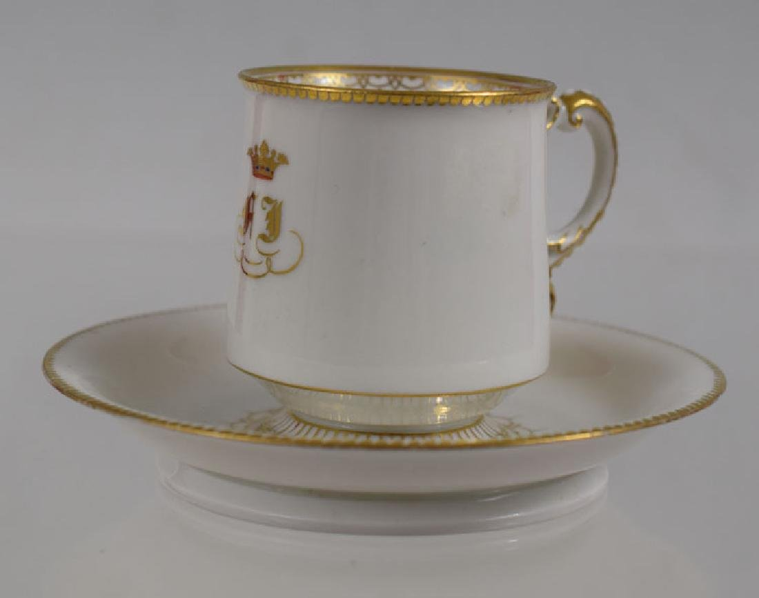 Russian Imperial Alexander Factory Cup and saucer