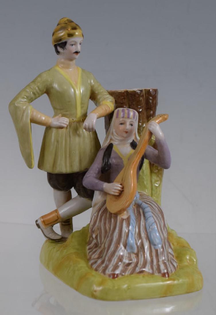 Russian Gardner Porcelain Figurines Composition