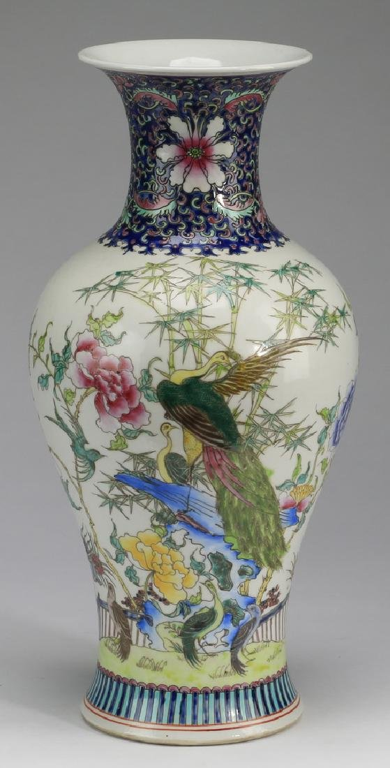 "Chinese porcelain peacock baluster vase, 17""h"