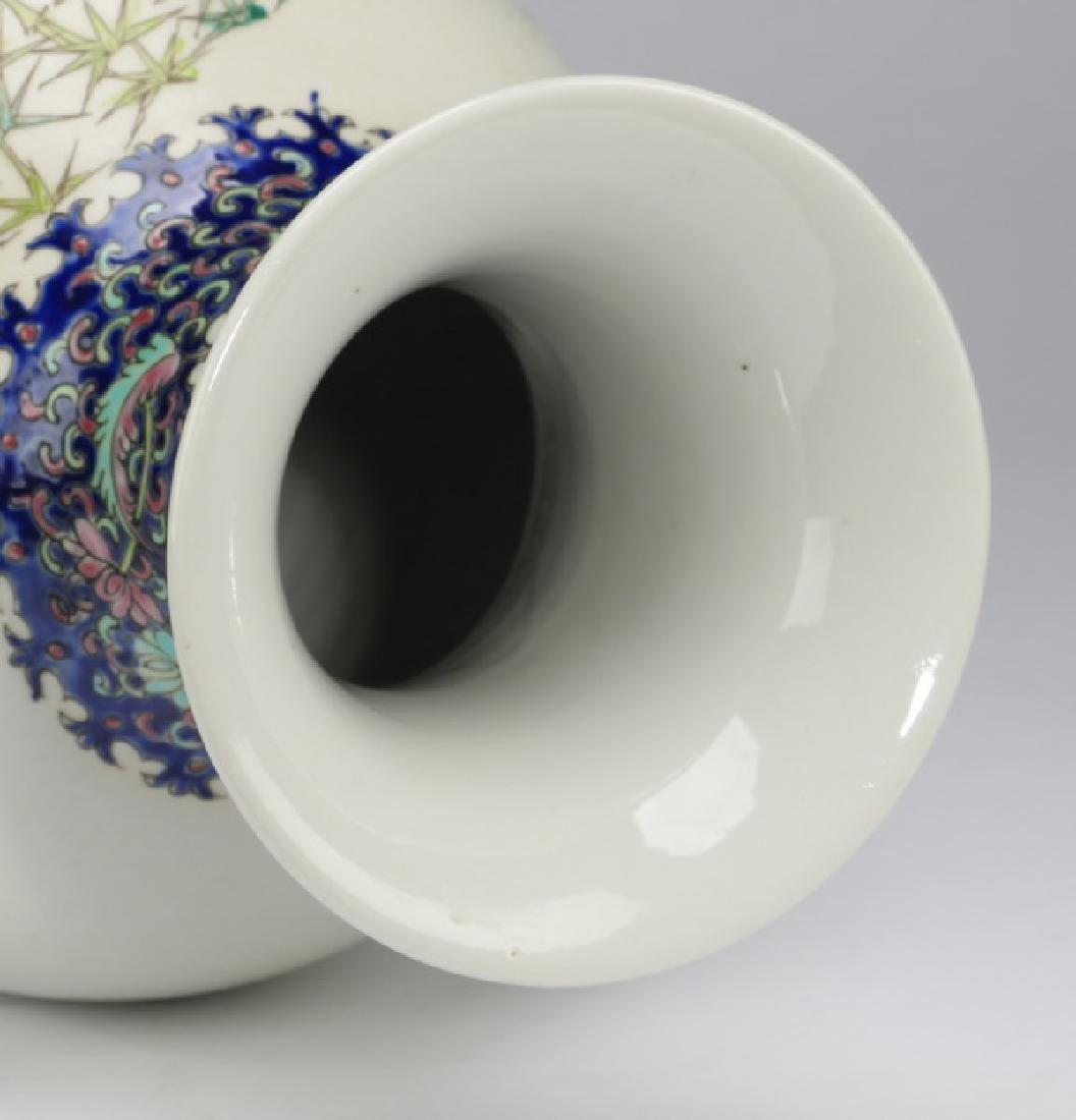 "Chinese porcelain peacock baluster vase, 17""h - 4"
