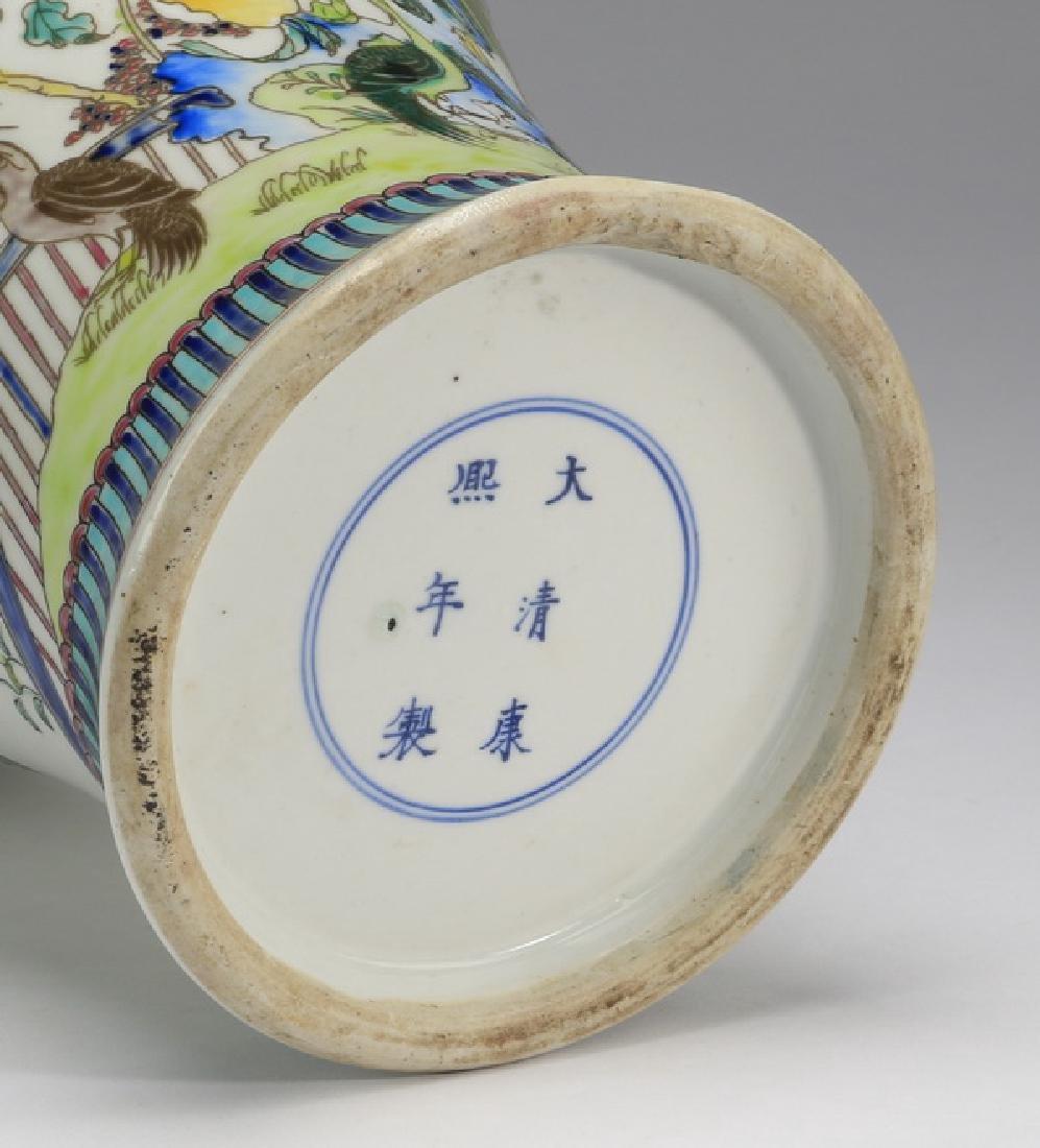 "Chinese porcelain peacock baluster vase, 17""h - 5"