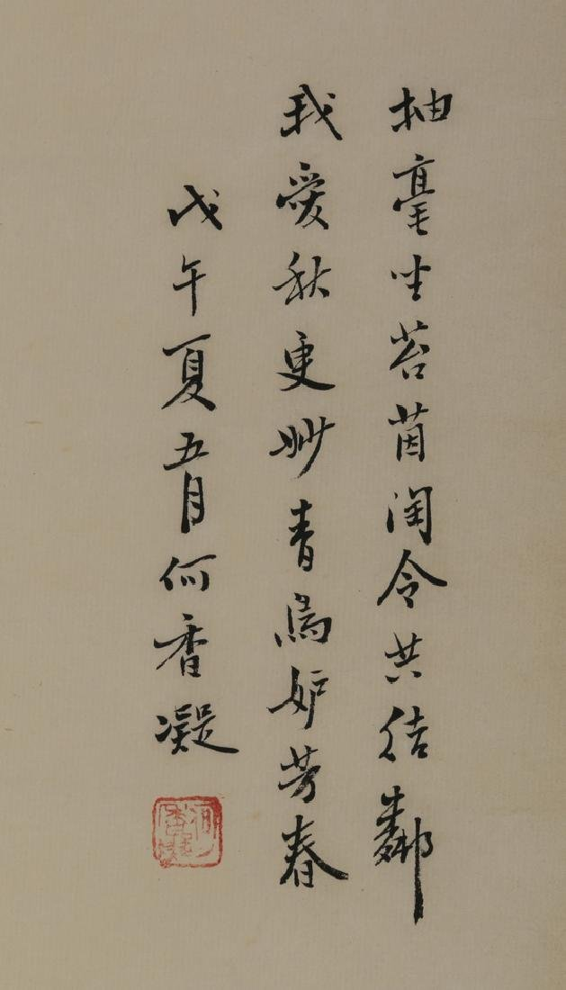 (2) Chinese hand scrolls, ink and watercolor - 2