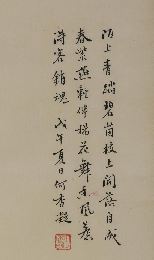 (2) Chinese hand scrolls, ink and watercolor - 6
