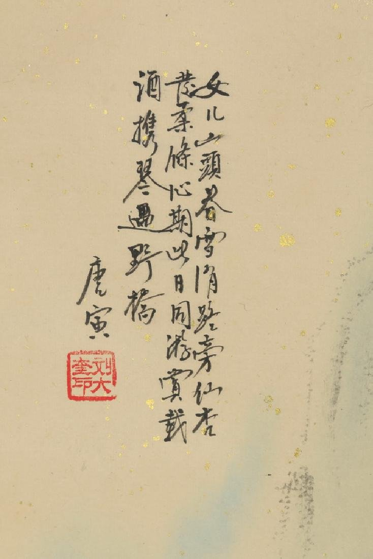 Chinese hand painted ink & watercolor scroll - 3