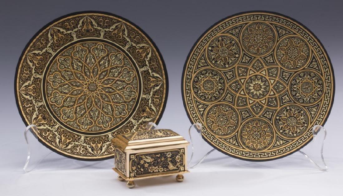 "2-Pieces Spanish gold damascene, 6""dia"