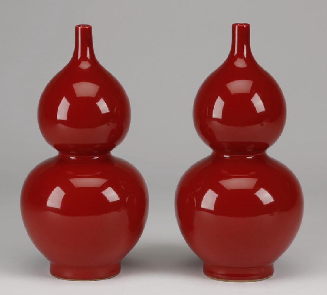 (2) Chinese double gourd oxblood glaze vases