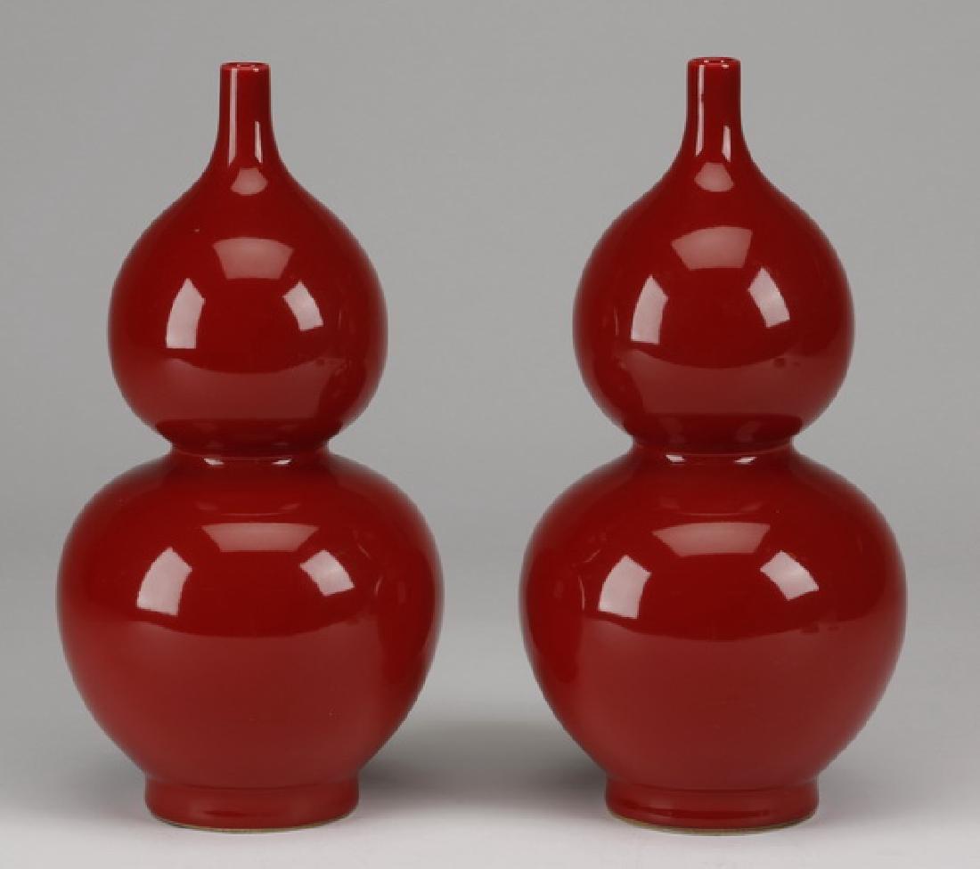 (2) Chinese double gourd oxblood glaze vases - 2