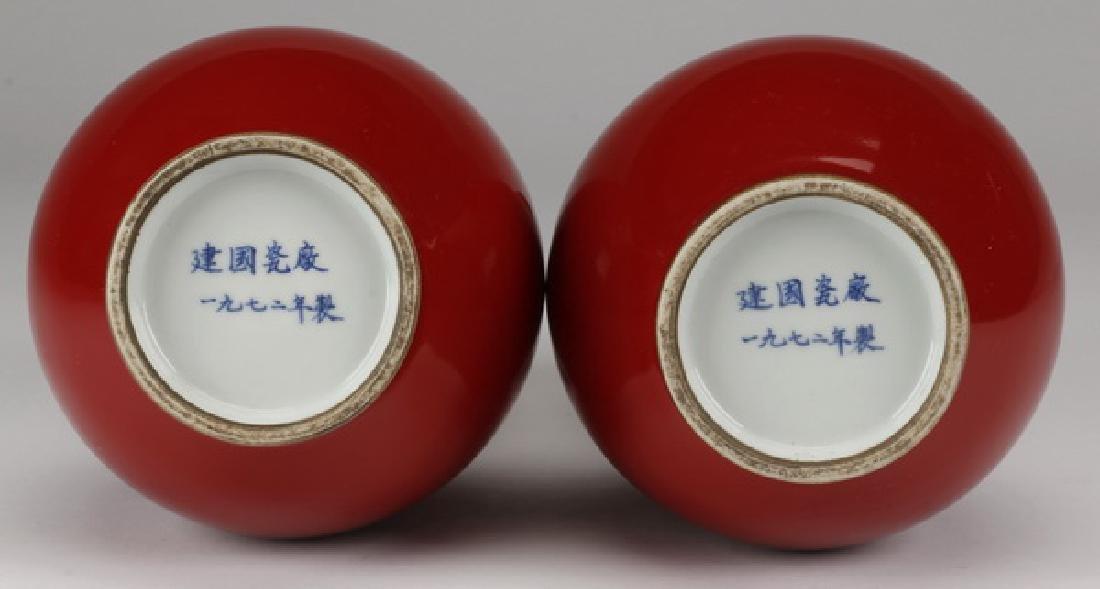 (2) Chinese double gourd oxblood glaze vases - 3