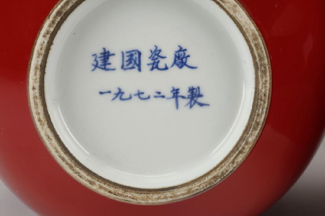 (2) Chinese double gourd oxblood glaze vases - 4