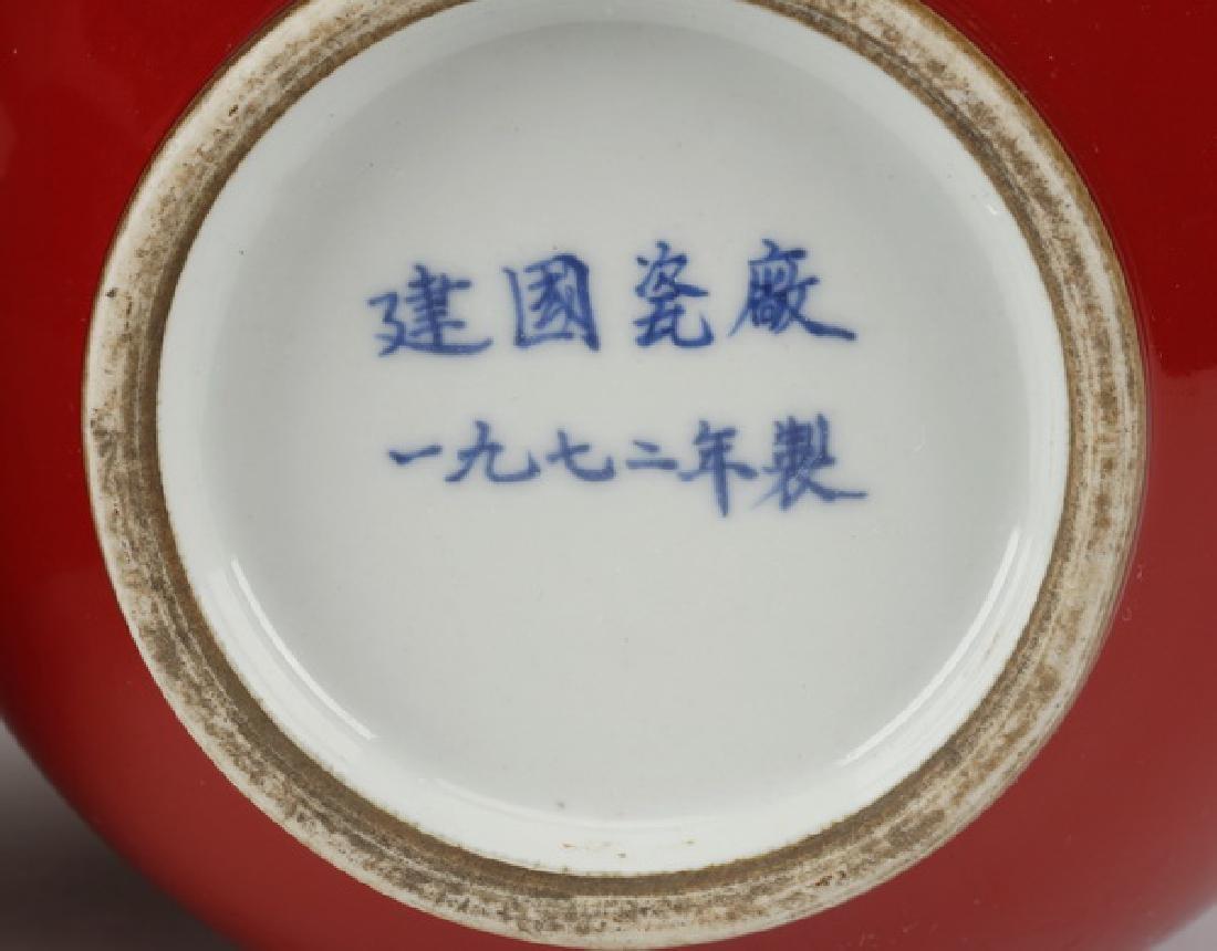 (2) Chinese double gourd oxblood glaze vases - 5