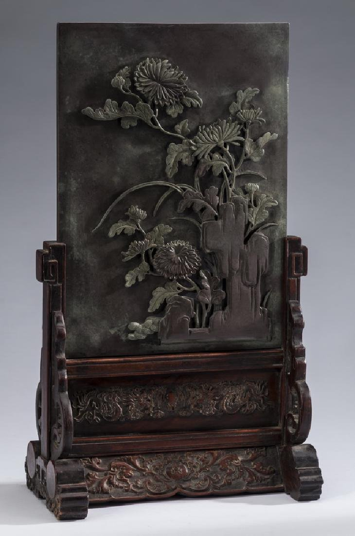 """Chinese Duan inkstone table screen, w/ stand, 20""""h"""