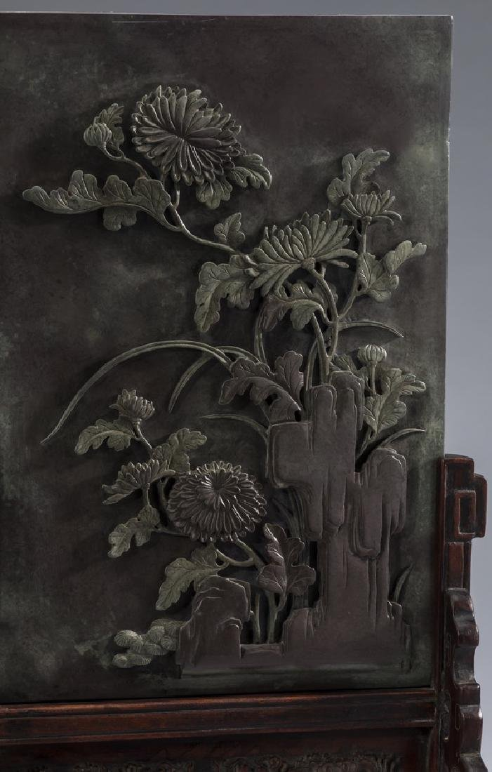 """Chinese Duan inkstone table screen, w/ stand, 20""""h - 2"""