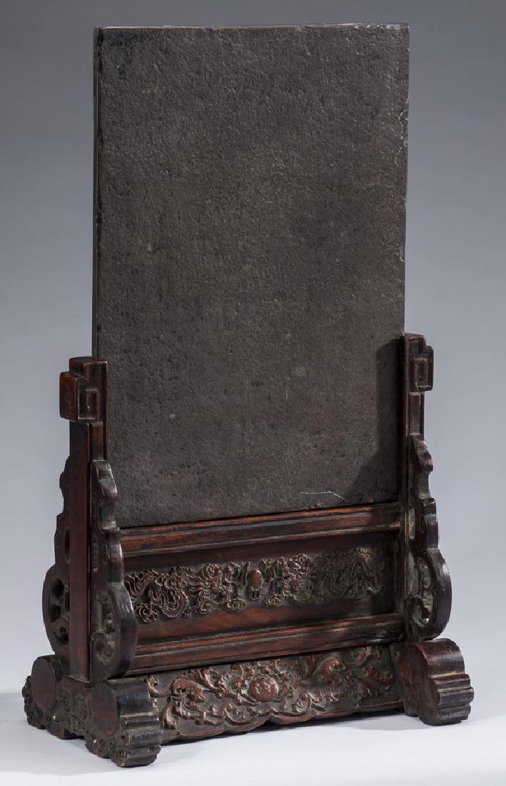 """Chinese Duan inkstone table screen, w/ stand, 20""""h - 3"""