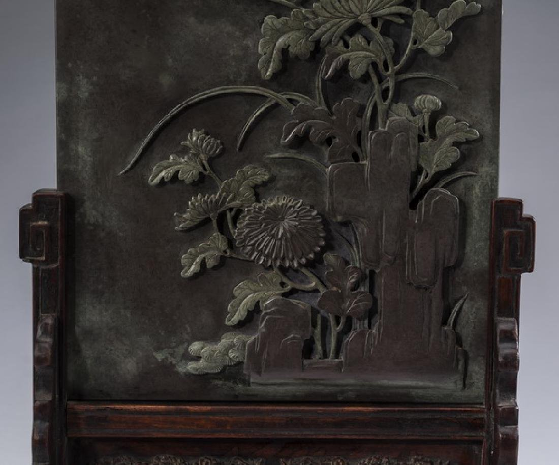 """Chinese Duan inkstone table screen, w/ stand, 20""""h - 5"""