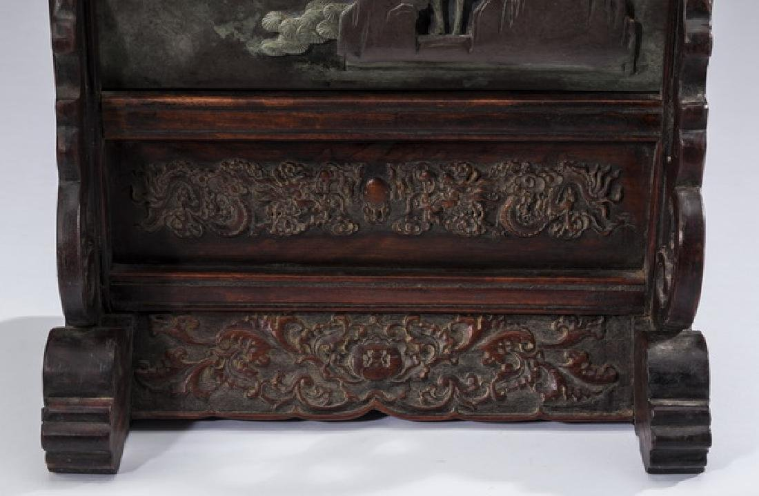 """Chinese Duan inkstone table screen, w/ stand, 20""""h - 7"""