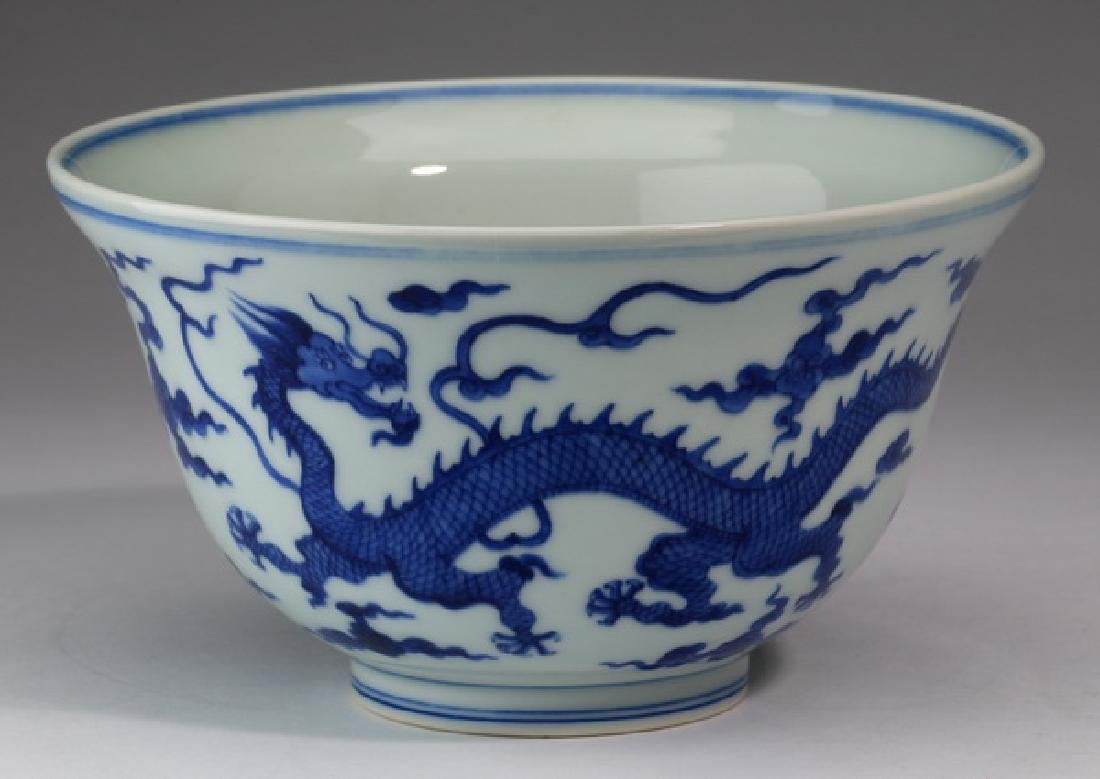"Chinese dragon bowl, Kangxi mark, 7""w"
